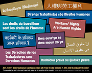 workerrights_poster2005