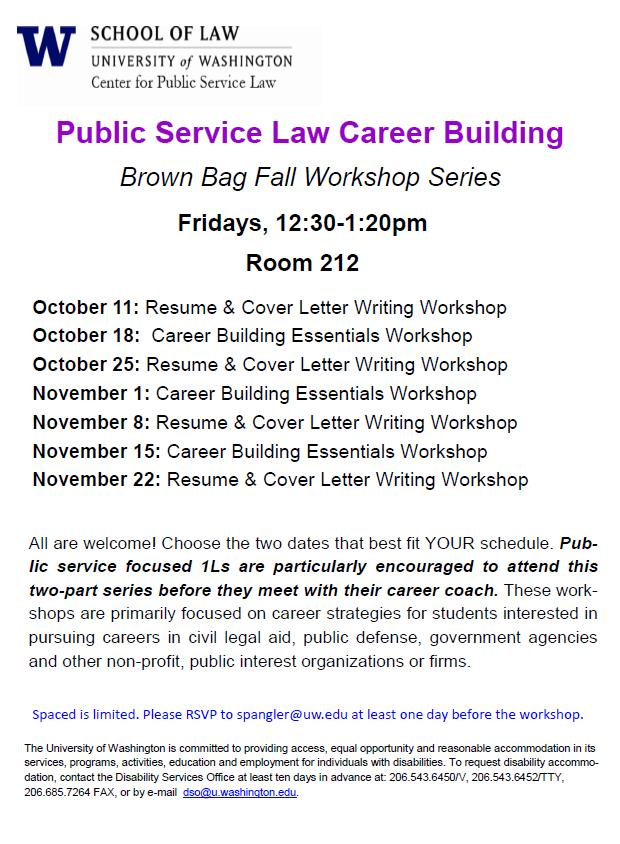 Fall PSL Career Bldg Workshop Series