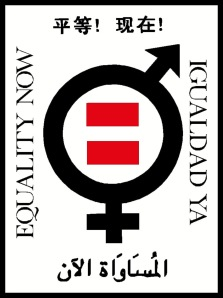 Equality Now Logo