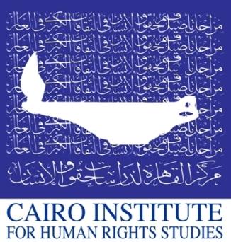 CIHRS Logo