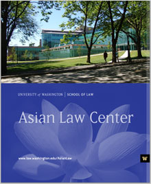 Asian Law Center
