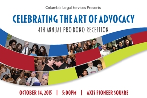 4th Annual Pro Bono Celebration