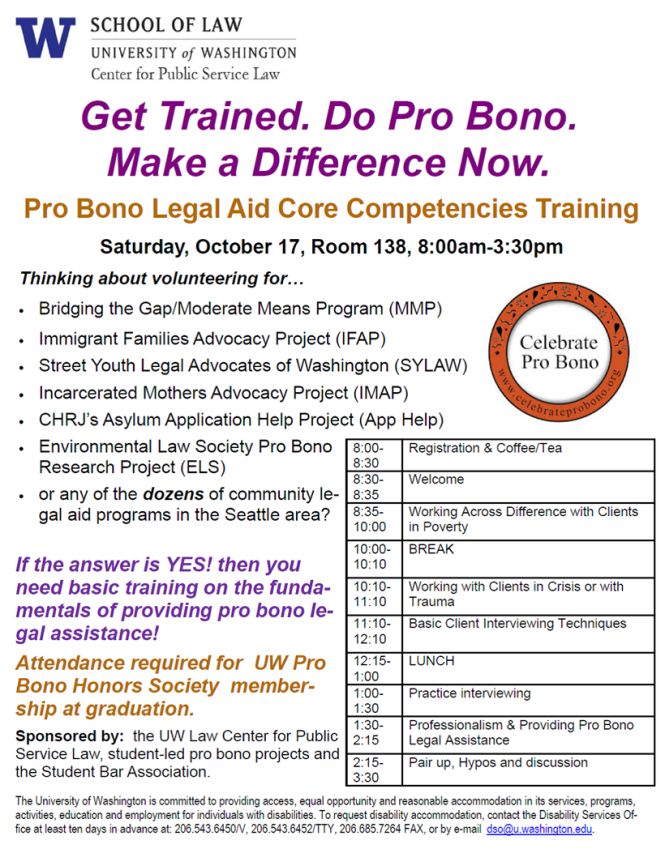2015 Pro Bono Core Competencies Training Flyer