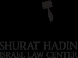 shurat_hadin_logo_above_hr