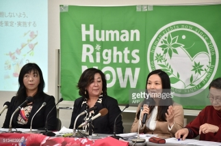 513463996-japanese-activists-and-lawyers-lawyer-and-gettyimages