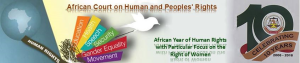 african-court-of-human-rights